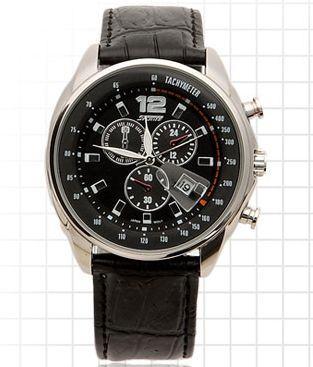 Pánské hodinky SKMEI - černé